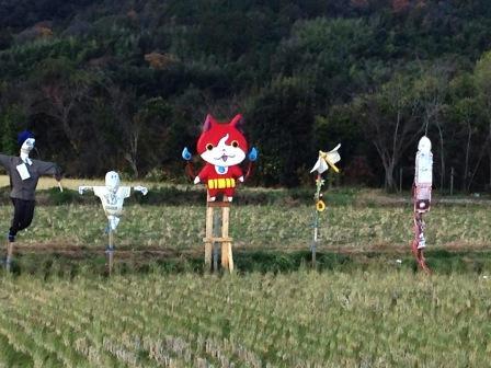 嵯峨野で見つけた妖怪ウォッチ_H26.12.07撮影
