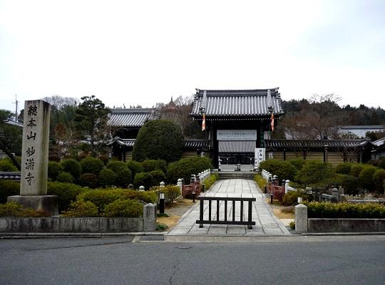 妙満寺‐門