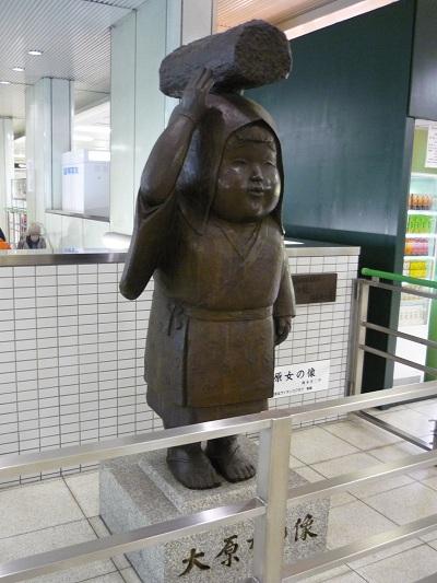 京都地下鉄国際会館前「大原女像」