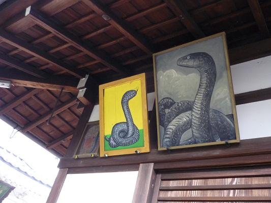 妙音弁財天‐蛇の絵その1
