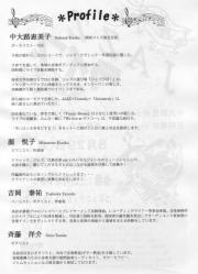 恵悦泰洋プロフ (1)