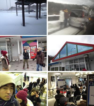 Takashimaya201112.4All (0)