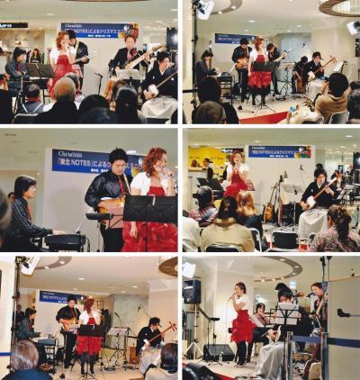 Takashimaya2011124All (3)