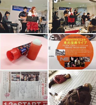 Takashimaya2011124All (4)