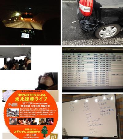 Takashimaya2011124All (6)