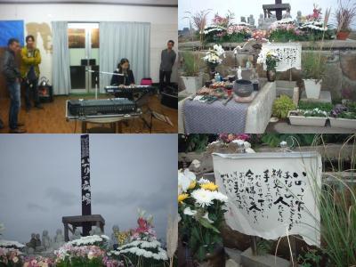 inorinohirobajifukujishuugo1.jpg