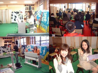 inorinohirobajifukujishuugo4.jpg