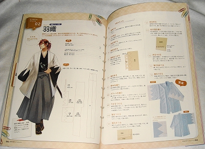110516-book-2.jpg