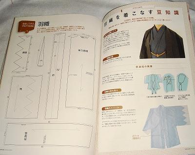 110516-book-3.jpg