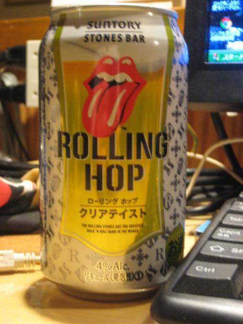 旨いビール