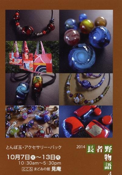20141007cyoujyano4.jpg