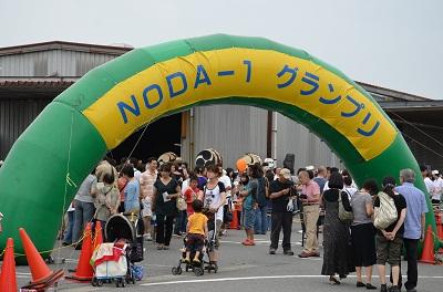 Noda-1グランプリ 1