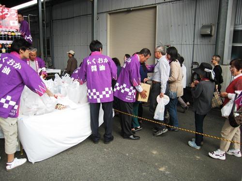蔵開き2011