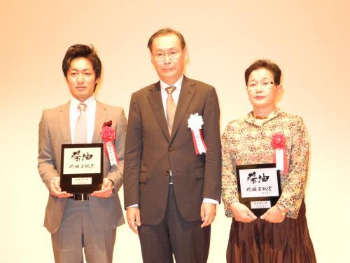 2011地域貢献賞受賞者