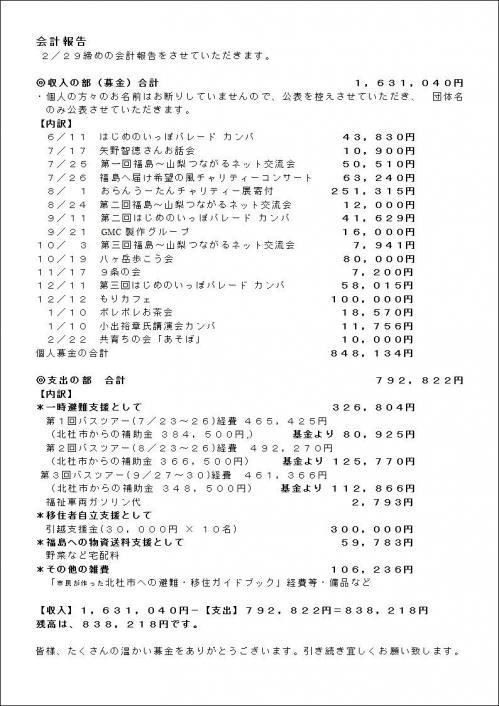 page001_20120307214317.jpg