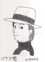 20110305パナマ帽