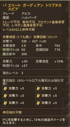 50EL槍