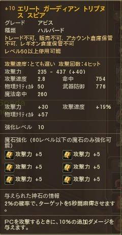 50EL+10.jpg