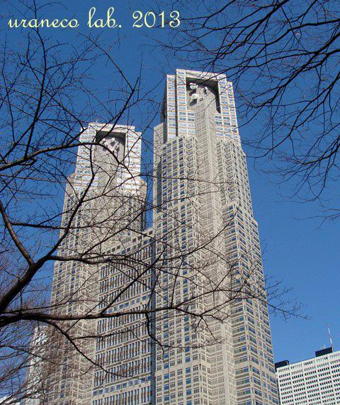 2月25日都庁遠景