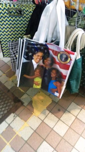obama_convert_20100519004130.jpg