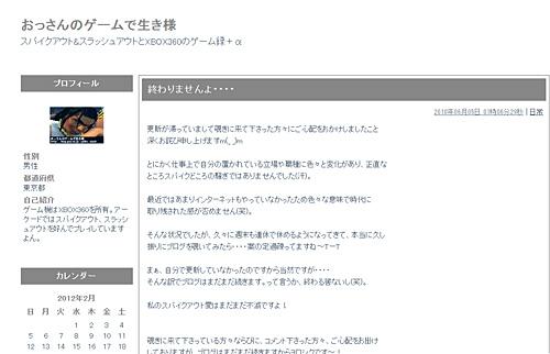 2012-02-10-001.jpg