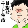 マメシバ小二郎