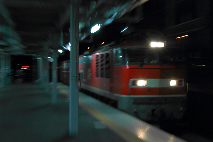 110823-2