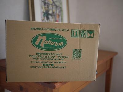 s-14:32箱