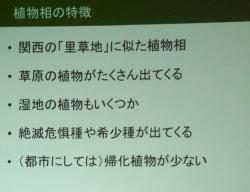 141009rakuza1-07tokuchou.jpg
