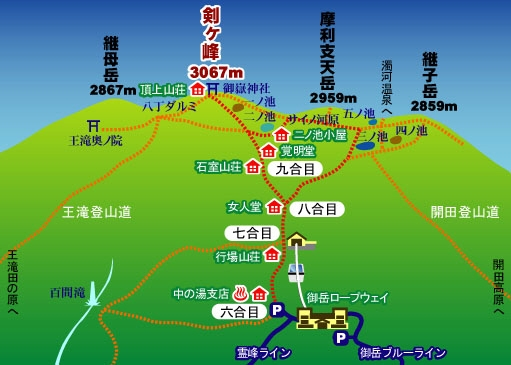 御嶽MAP