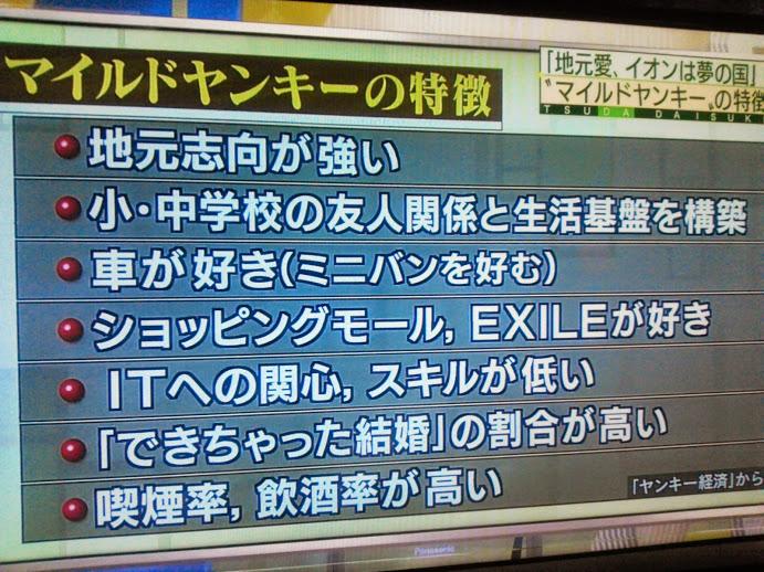 NCM_0145.jpg