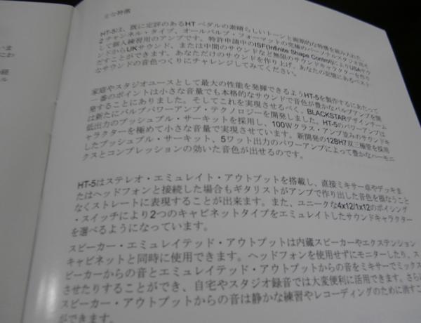th_PC200001.jpg