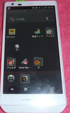 130120_201119.jpg
