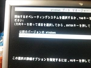 131014_000635.jpg