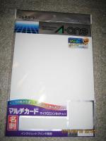 008_convert_20100918230544.jpg