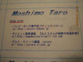 012a_convert_20100918230843.jpg