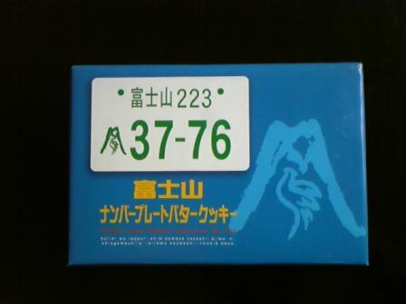 101017_071442_convert_20101017074326b.jpg