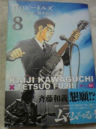 bokuwa1.jpg