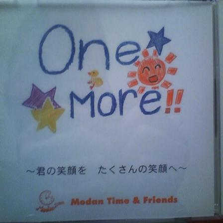 one+more_convert.jpg