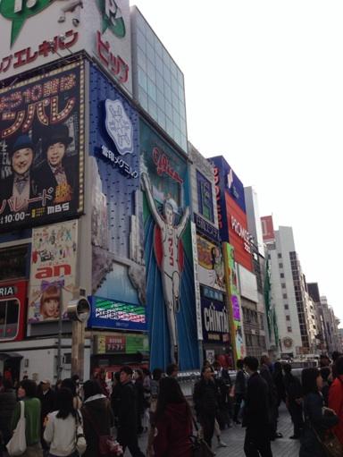 大阪旅行 4