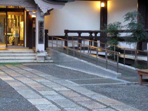 霊山歴史館2