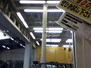 カー用品店