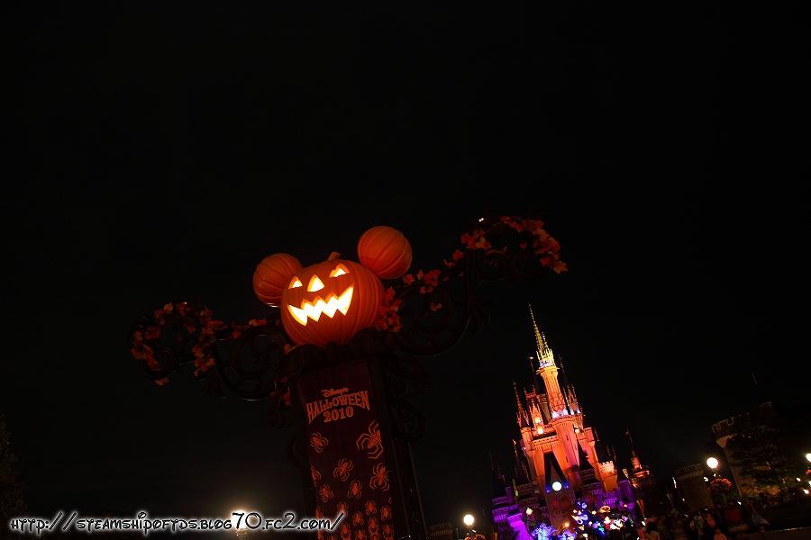 ミキかぼちゃ