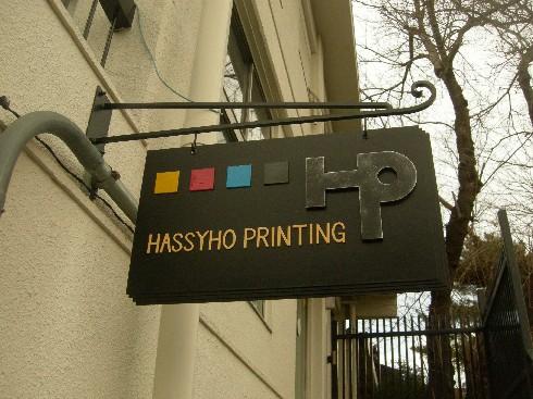 看板印刷会社