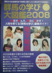 img20080716.jpg