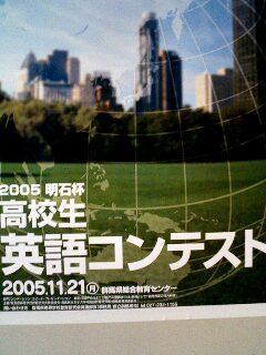 akashi-cup.jpg