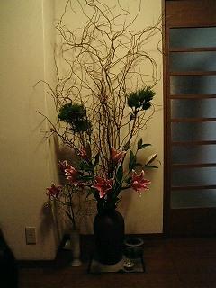 200512flower.jpg