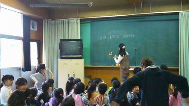 2010教育実習⑧1年