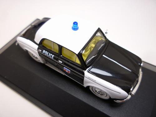 P1120940.jpg
