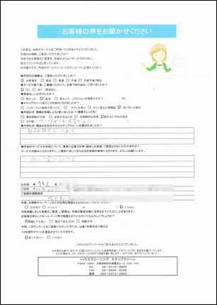IMG-rev015-300.jpg